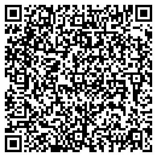 QR-код с контактной информацией организации № 1 ШКОЛА РАБОЧЕЙ МОЛОДЕЖИ