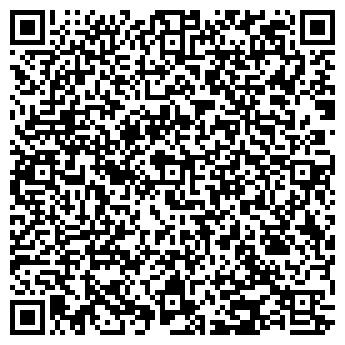 QR-код с контактной информацией организации Севидж, ООО (Savage)