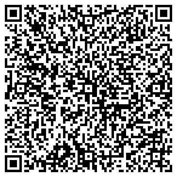 QR-код с контактной информацией организации Ленд Лиз, ООО УЛК