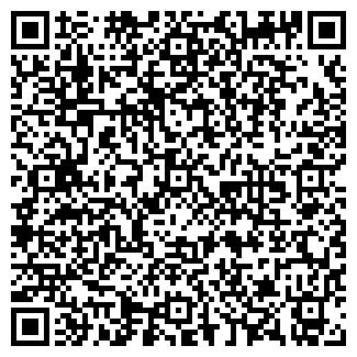 QR-код с контактной информацией организации ТУР-АГЕНТСТВО ГОРЯЧИЕ ПУТЕВКИ