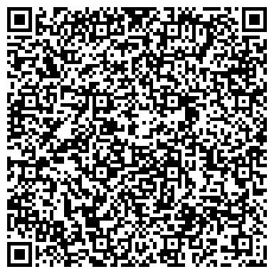 QR-код с контактной информацией организации Озон, ООО