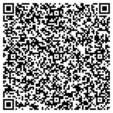 QR-код с контактной информацией организации ООО Турфирма «Альфа-вояж»