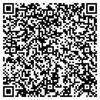 QR-код с контактной информацией организации АМИРА СП