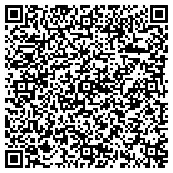 QR-код с контактной информацией организации Регата, ООО