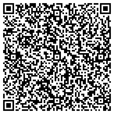 QR-код с контактной информацией организации Интер-трак-сервис, ЧП