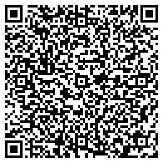 QR-код с контактной информацией организации ССГПО ТЭЦ ОАО