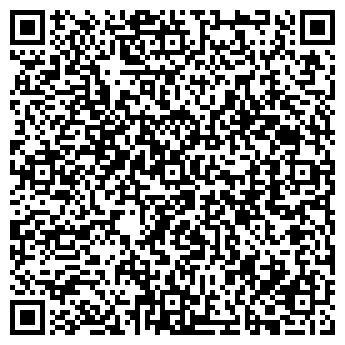 QR-код с контактной информацией организации Рейн Мастер, ООО