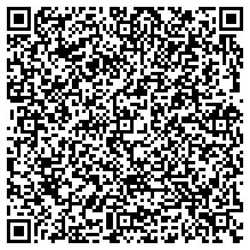 QR-код с контактной информацией организации Альтаир ЛТД, ООО