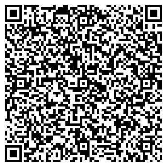 QR-код с контактной информацией организации Автозапчасть, ООО