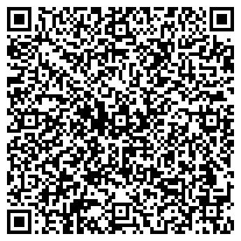 """QR-код с контактной информацией организации Частное предприятие ЧП """"Галян"""""""