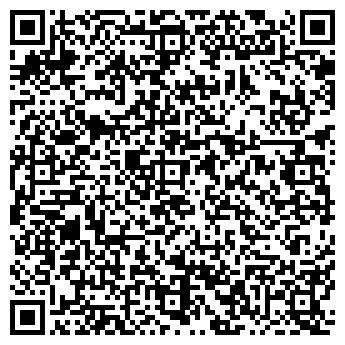 QR-код с контактной информацией организации СПЕЦЭНЕРГОМОНТАЖ