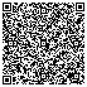 QR-код с контактной информацией организации Маркуш, СПД