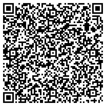 QR-код с контактной информацией организации Скоробогатый, ФЛП