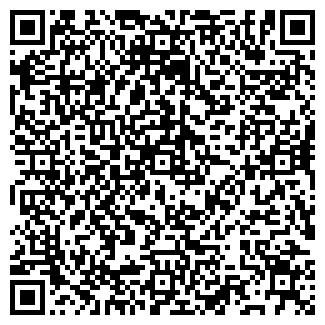 """QR-код с контактной информацией организации """"ЯРЕМА-КРОЛ"""""""