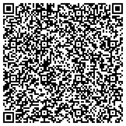 QR-код с контактной информацией организации Харвест Груп, Группа компаний (Harvest Group)