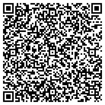 """QR-код с контактной информацией организации ЧП """"Одесский гумус"""""""