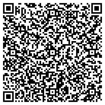 QR-код с контактной информацией организации Чапа, ЧП