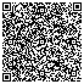 QR-код с контактной информацией организации Astex, ЧП