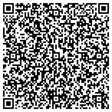 QR-код с контактной информацией организации Ходоровский В.Б., СПД
