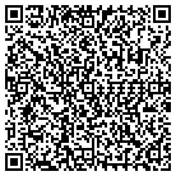 QR-код с контактной информацией организации Техна ПО, ООО