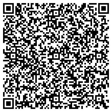 QR-код с контактной информацией организации Альфа Альянс, ООО