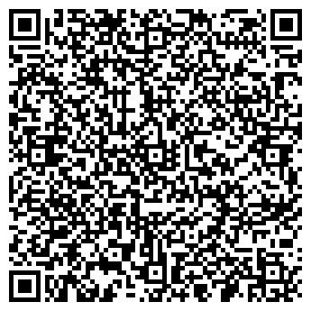 QR-код с контактной информацией организации Ирисовый рай