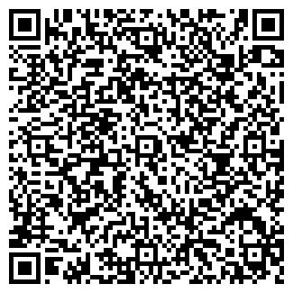 """QR-код с контактной информацией организации ОСГ """"Сад"""""""