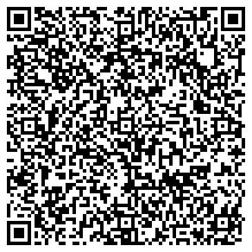 QR-код с контактной информацией организации Микс-Захид, ООО