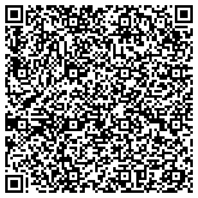 QR-код с контактной информацией организации Гайсинский комбикормовый завод, ООО