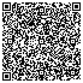 QR-код с контактной информацией организации Вигола, ЧП
