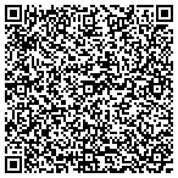 QR-код с контактной информацией организации Марьинский укрпромсбыт, ООО