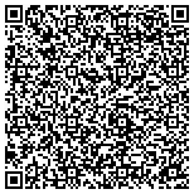 QR-код с контактной информацией организации Заря Подолья (Зоря Подилля), ООО