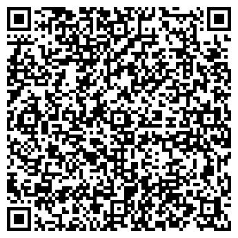 QR-код с контактной информацией организации Интрако Украина, ООО