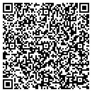 QR-код с контактной информацией организации Бамос, ООО