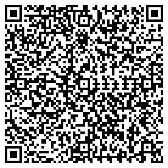 QR-код с контактной информацией организации ЭКОЛАС СФ, ООО