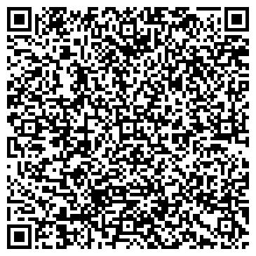 QR-код с контактной информацией организации Шубяковская Л.Д., ЧП
