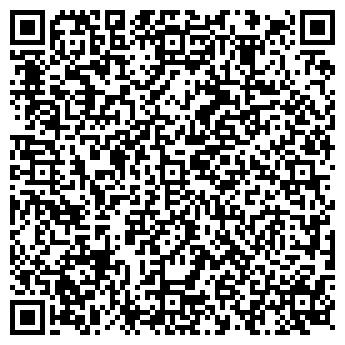 QR-код с контактной информацией организации Анвар, ЧП