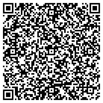 QR-код с контактной информацией организации Роса, ООО
