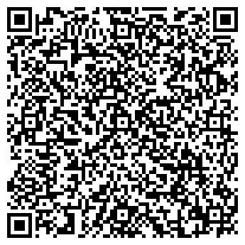 QR-код с контактной информацией организации Драй веджитаблс, ЧП