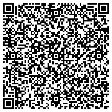 QR-код с контактной информацией организации Евминка, ООО
