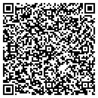 QR-код с контактной информацией организации DZINTARS