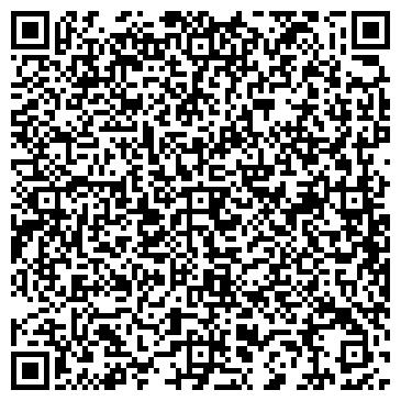 QR-код с контактной информацией организации Мейсер, ООО (Mеyser)