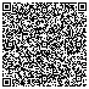 QR-код с контактной информацией организации Измаил агро-лидер ФХ , ЧП