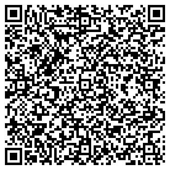 QR-код с контактной информацией организации Скоропад, ЧП