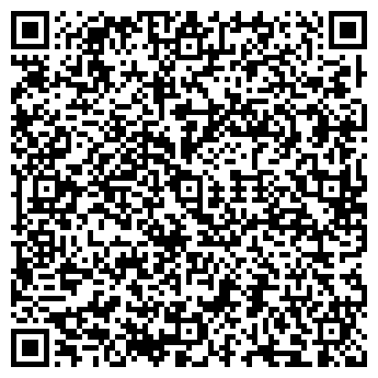 QR-код с контактной информацией организации РУДНЕНСКИЙ АВТОВОКЗАЛ