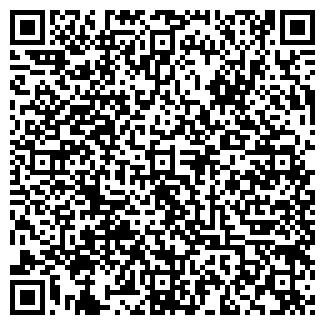 QR-код с контактной информацией организации М-ДИЗАЙН