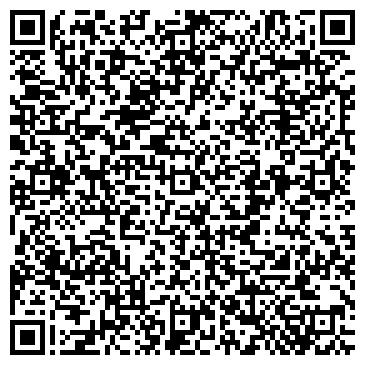 QR-код с контактной информацией организации АРТ-ИНТЕЛ ДИЗАЙН-СТУДИЯ