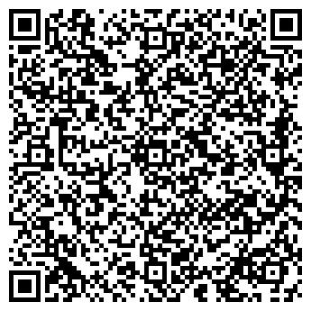 QR-код с контактной информацией организации Вс запильне, ФХ
