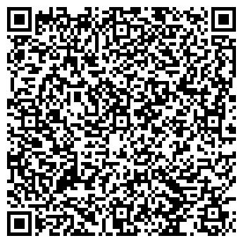 QR-код с контактной информацией организации Демченко, ФЛ-П