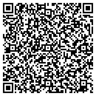 QR-код с контактной информацией организации Онойко, ЧП